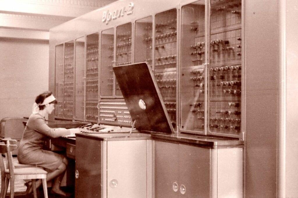 Komputer URAL-2, 1965 r.