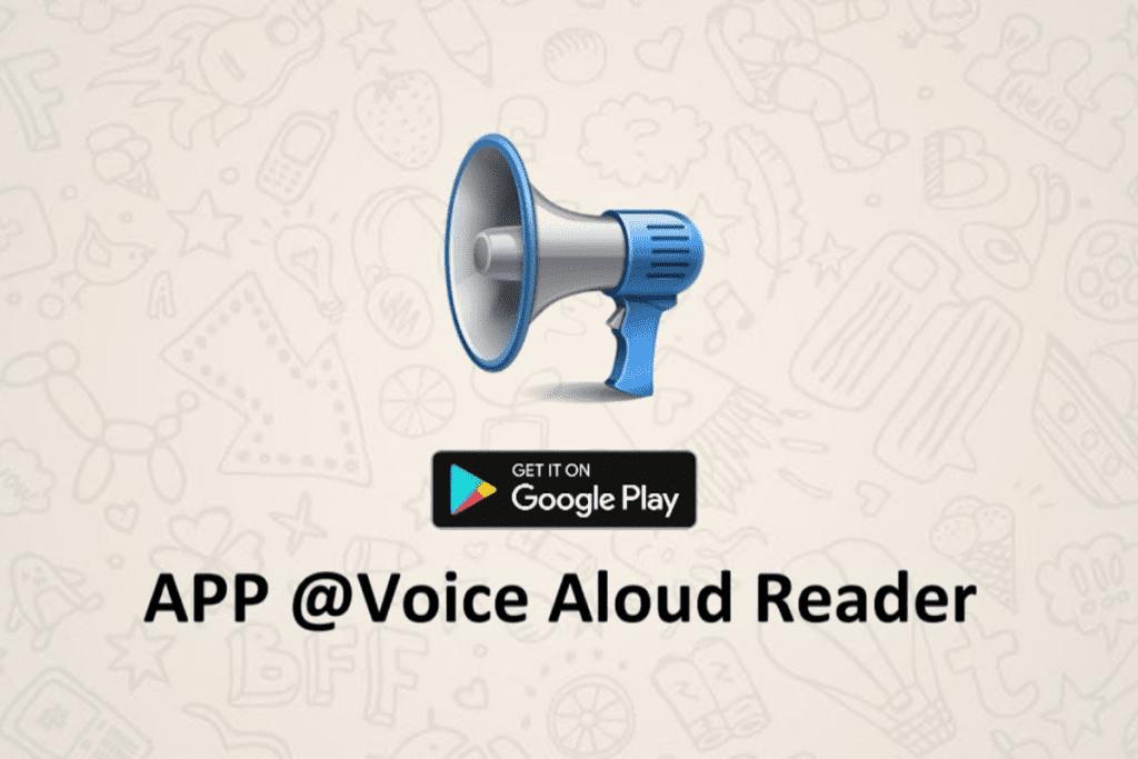 Voic Aloud Reader