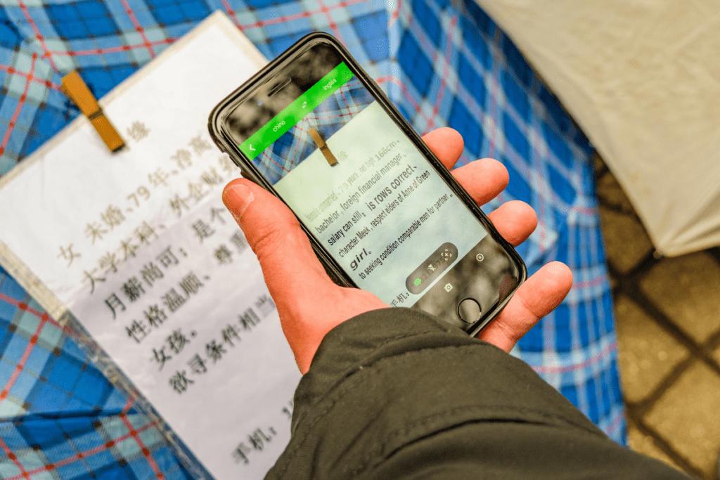 tłumacz google może tłumaczyć widoczny tekst